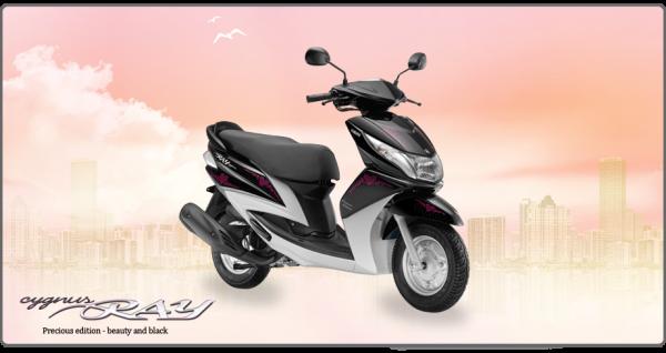 Yamaha Ray Precious Edition 2