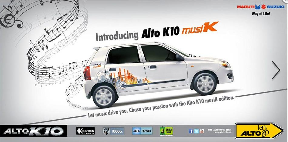 Maruti Suzuki Launches Alto K10 Musik Edition