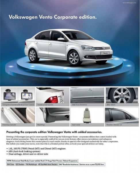 Vento Corporate Edition