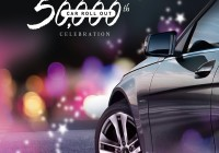 Mercedes-Benz-C-Class-celebration-edition