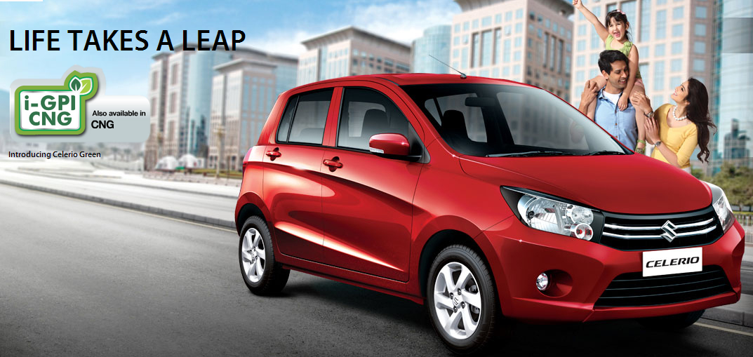 Maruti Suzuki Celerio Green launched, starts at Rs  4 68 Lakhs -