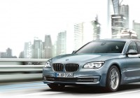 BMW ActiveHybrid 7 India