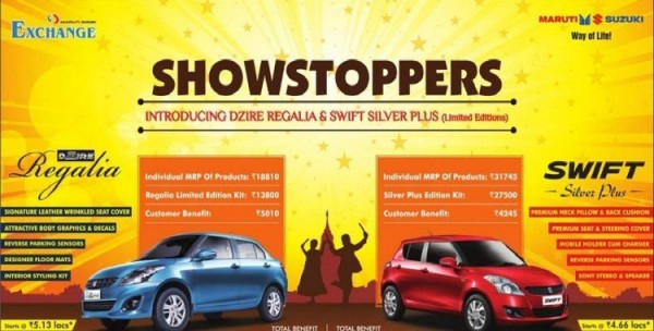 Maruti Suzuki DZire Regalia & Swift Silver Plus
