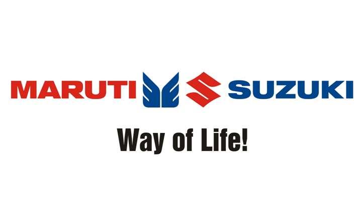 Maruti Suzuki New Logo