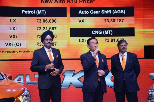 Maruti Suzuki Alto K10 launch prices
