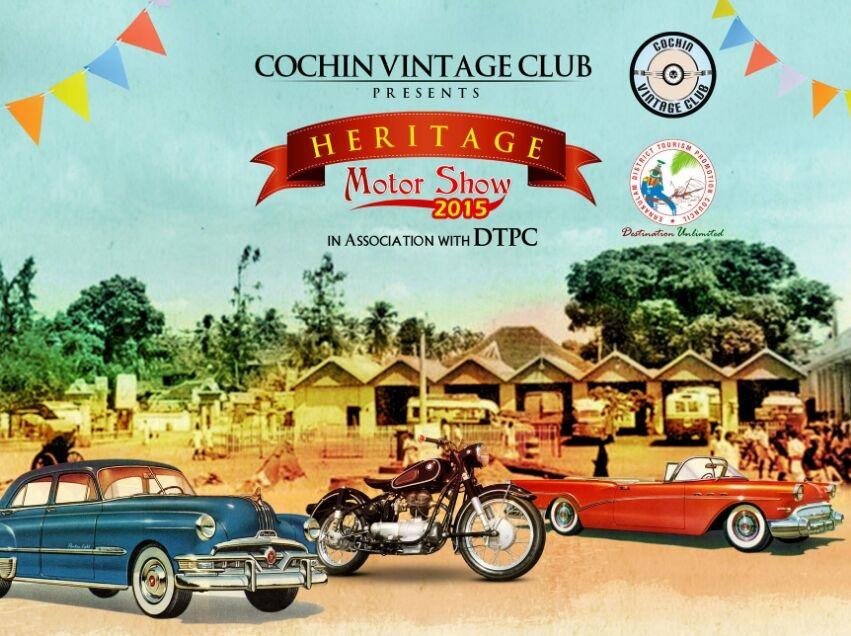 Cochin Vintage Club of Kerala 2