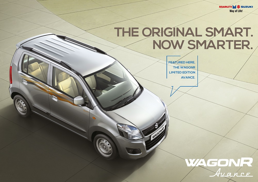 WagonR Avance Limited edition