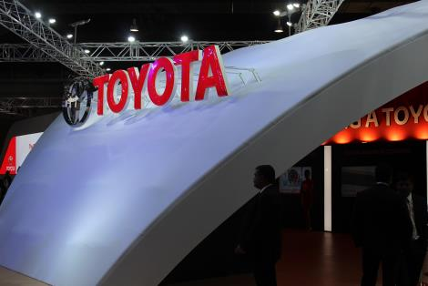 Toyota At 2016 Auto Expo