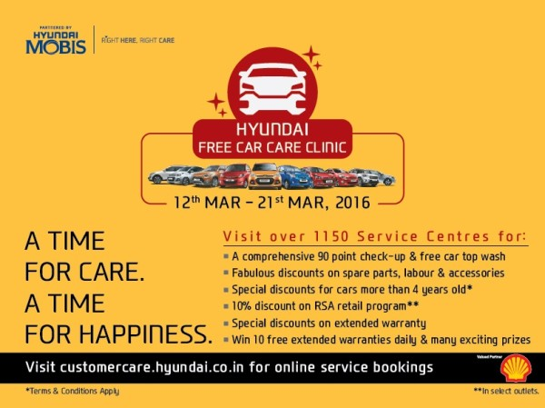 Hyundai Customer Care Hyderabad