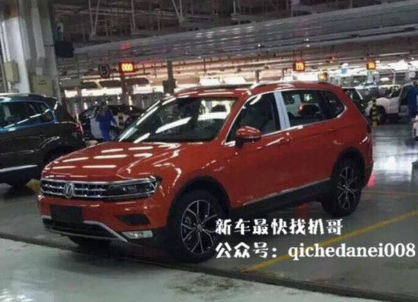 VW Tiguan 7 Seater