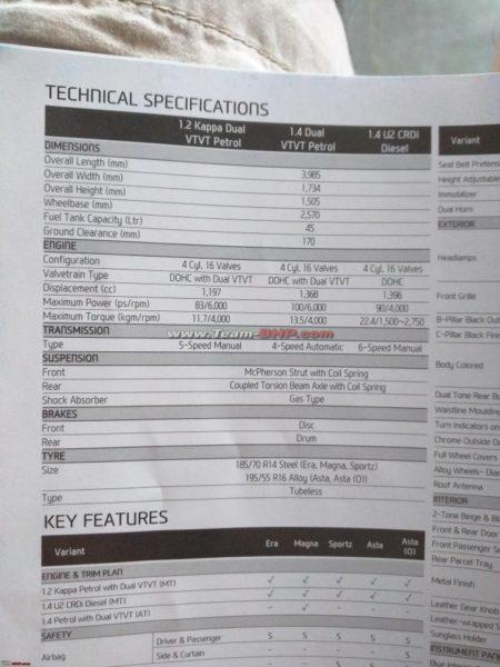 Hyundia Elite i20 Automatic Brochure
