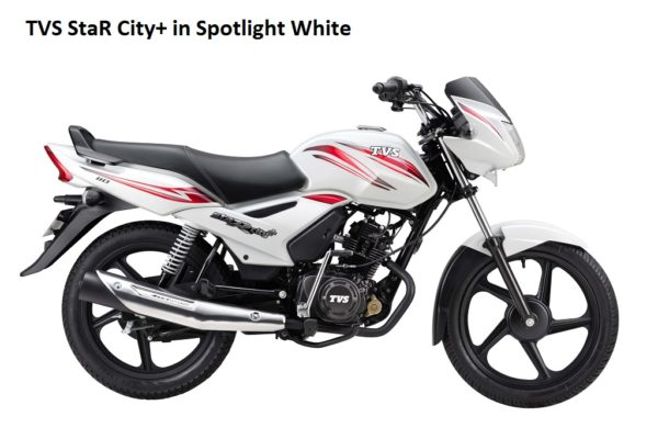 TVS StaR City+new white color