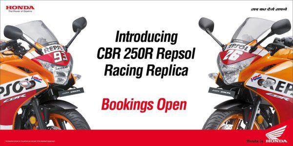 Honda CBR 250 Racing Replica Edition Bookings open