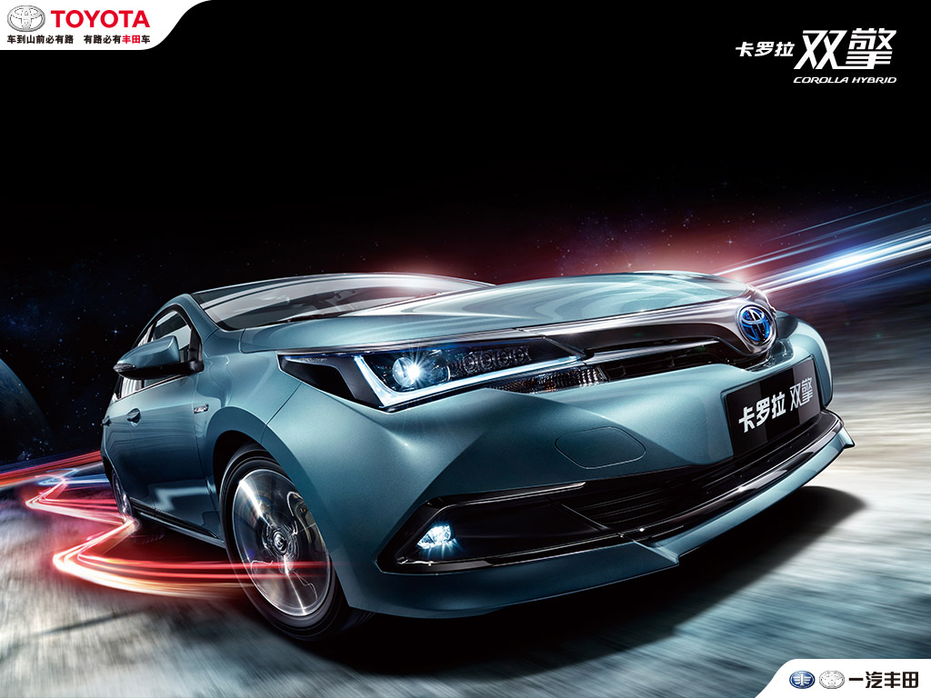 toyota corolla altis hybrid launch in mid 2017. Black Bedroom Furniture Sets. Home Design Ideas