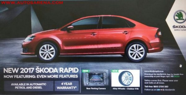My 2017 Skoda Rapid With 16inch Wheels Reverse Camera Launched
