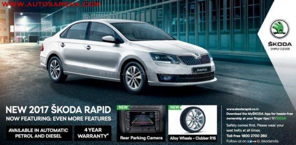 My 2017 Skoda Rapid With 16inch Wheels Amp Reverse Camera