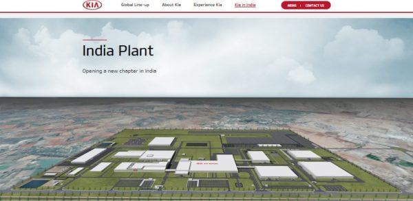Kia India Website Goes Live Announces Dealer Roadshow